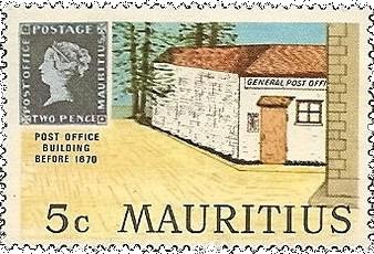 Почтовая марка Маврикия с изображением первого почтового отделения