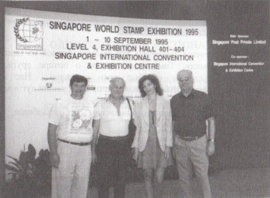 На Всемирной выставке в Синграпуре