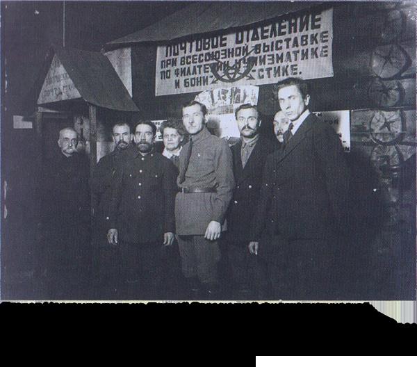 Участники первой Всесоюзной Филателистической выставки: Шедлинг, Мусатов, Извеков