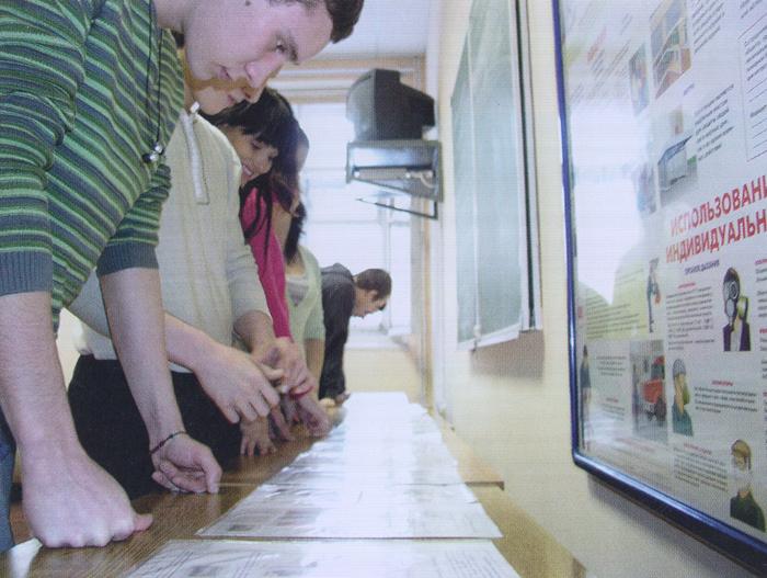 Студенты знакомятся с филателией