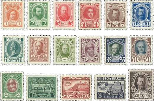 Юбилейная «Романовская серия» почтовых марок Российской Империи