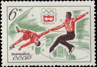 Почтовая марка «Фигурное катание» из серии XII зимние Олимпийские игры (Инсбрук, Австрия)