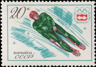 Почтовая марка «Санный спорт» из серии XII зимние Олимпийские игры (Инсбрук, Австрия)