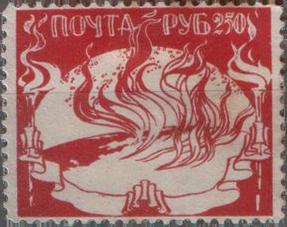 Марка из выпуска «Одесский помгол» 1922 года