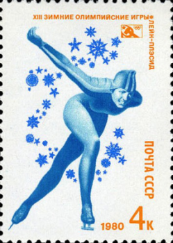 Почтовая марка «Скоростной бег на коньках» из серии XIII зимние Олимпийские игры в Лейк-Плэсиде (США)