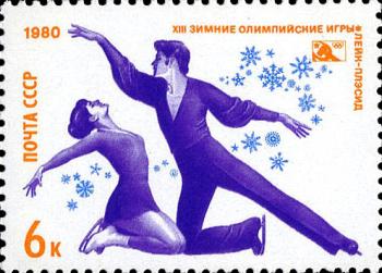 Почтовая марка «Фигурное катание» из серии XIII зимние Олимпийские игры в Лейк-Плэсиде (США)