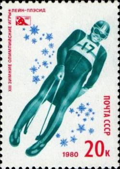 Почтовая марка «Санный спорт» из серии XIII зимние Олимпийские игры в Лейк-Плэсиде (США)
