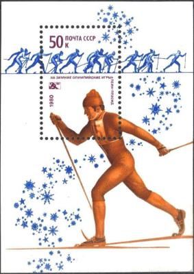 Почтовый блок «Лыжный спорт» из серии XIII зимние Олимпийские игры в Лейк-Плэсиде (США)