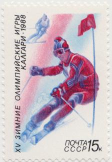 Почтовая марка «Слалом» из серии XV зимние Олимпийские игры «Калгари-1988» (Канада)