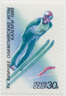Почтовая марка «Прыжки с трамплина» из серии XV зимние Олимпийские игры «Калгари-1988» (Канада)