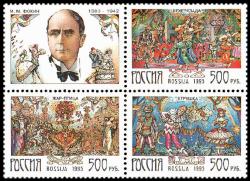 Почтовый блок Русский балет памяти М.М. Фокина 1995 г.