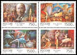 Почтовый блок Русский балет, балеты А. А. Горского
