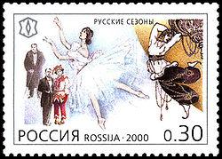 Почтовая марка Русские сезоны