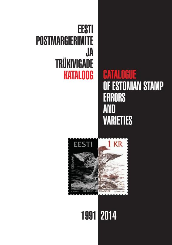 Каталог эстонских марок, ошибок и разновидностей