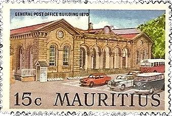 Почтовая марка Маврикия с изображением нового здания почтового отделения