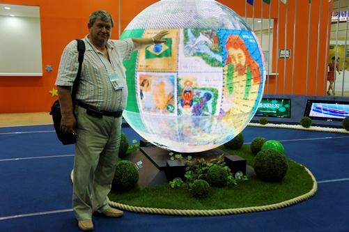 Александр Сергеевич Илюшин на филателистической выставке в Сеуле
