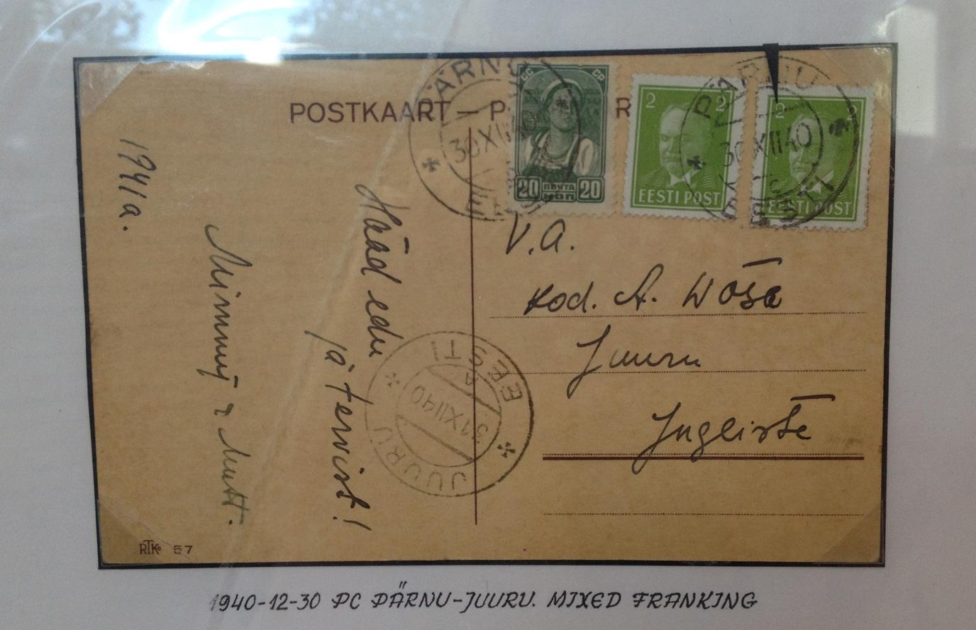 Почтовая карточка Пярну - Юуру с советскими марками