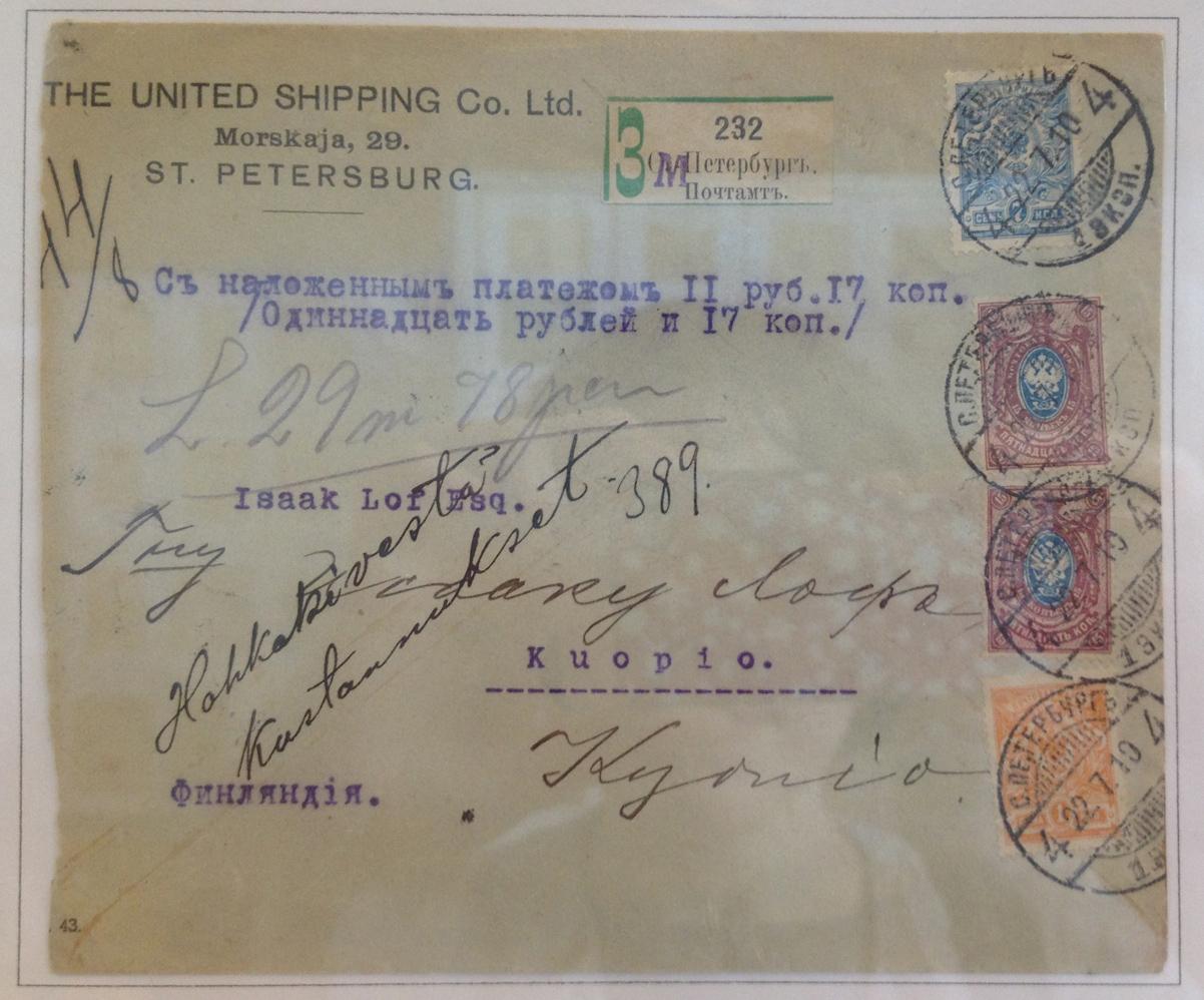 Конверт с марками Санкт-Петербург - Куопио