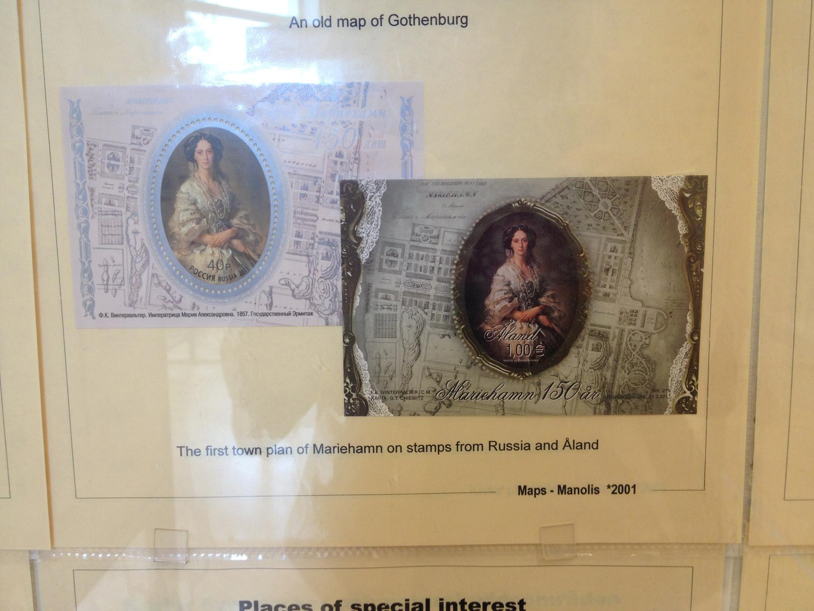 Российский почтовый блок с картой Гетеборга (Швеция) на выставке