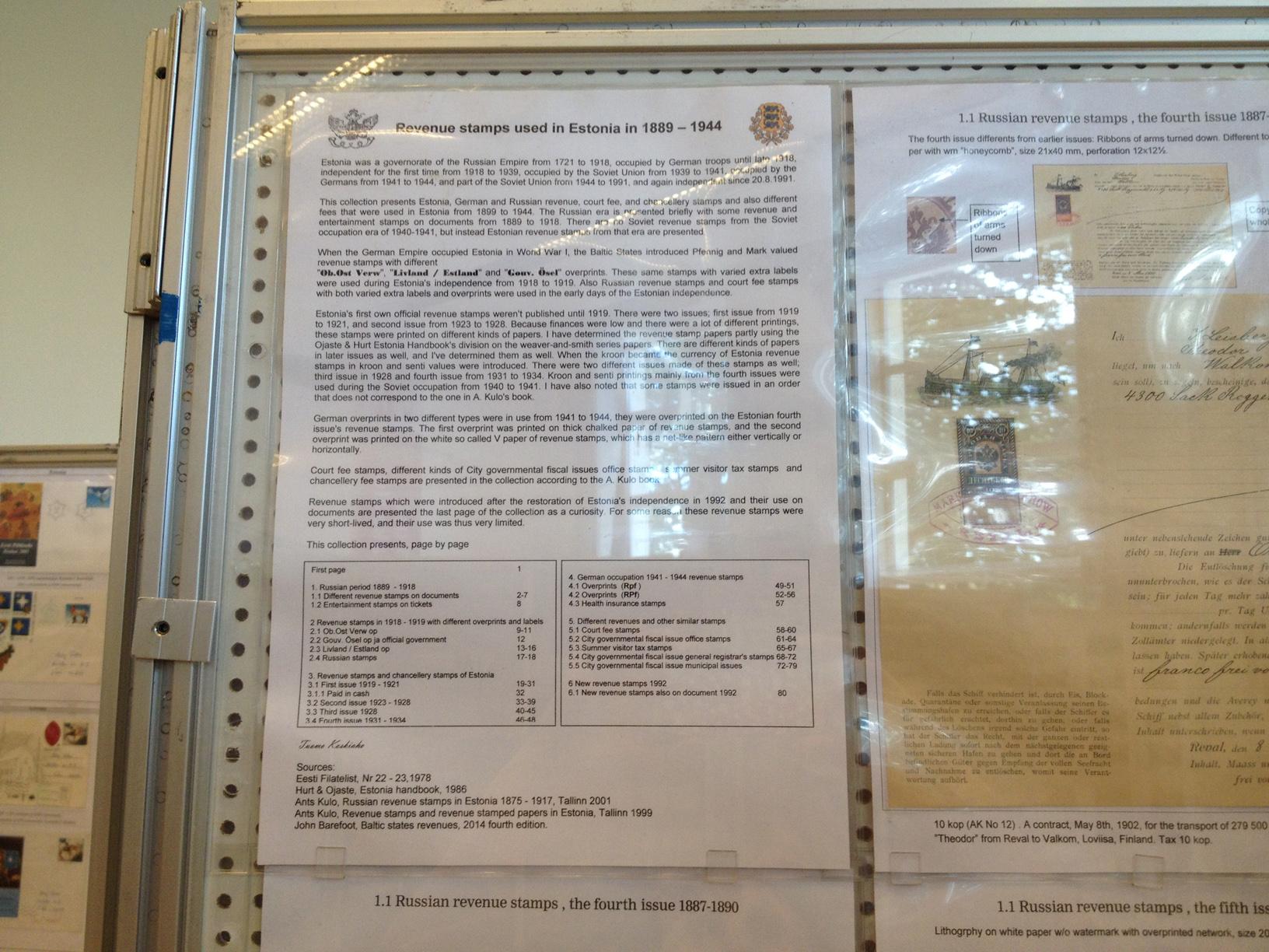 Стенд «Гербовые марки Эстонии» на выставке