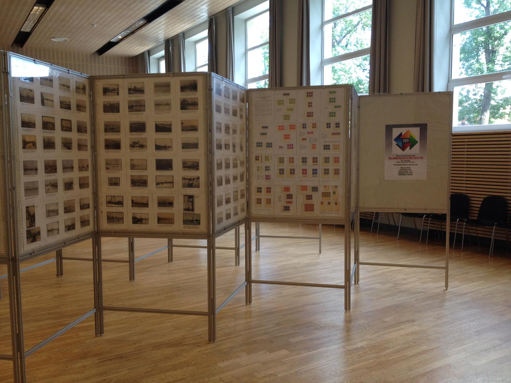 Общий вид выставки «110 лет Таллинскому обществу филателистов»