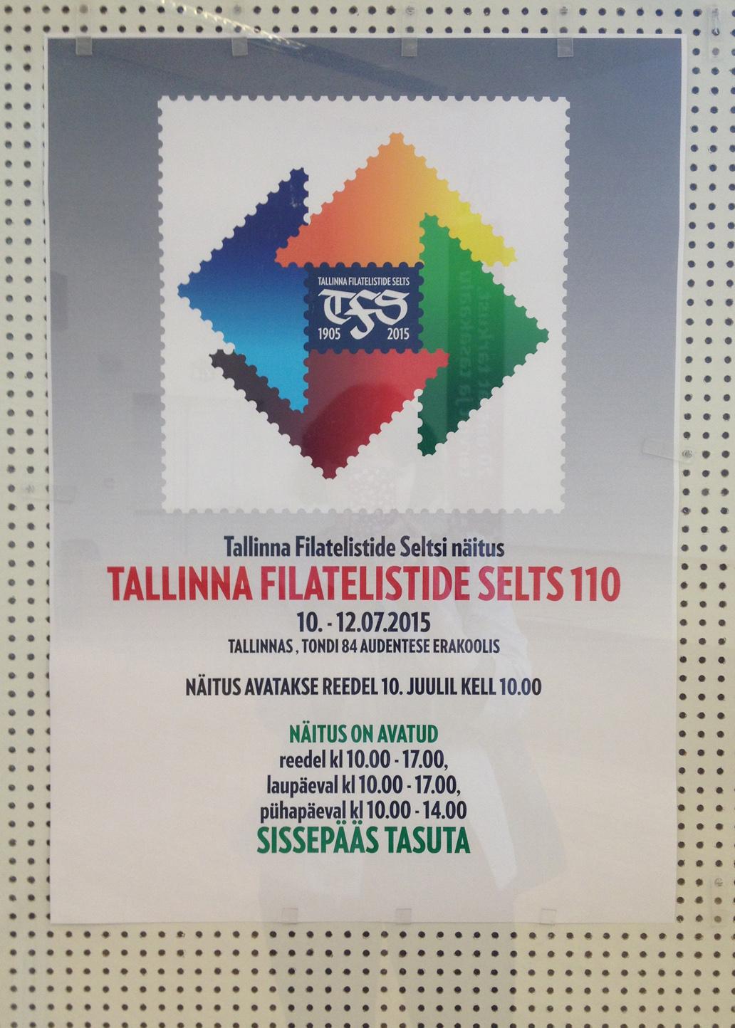 Афиша выставки «110 лет Таллинскому обществу филателистов»