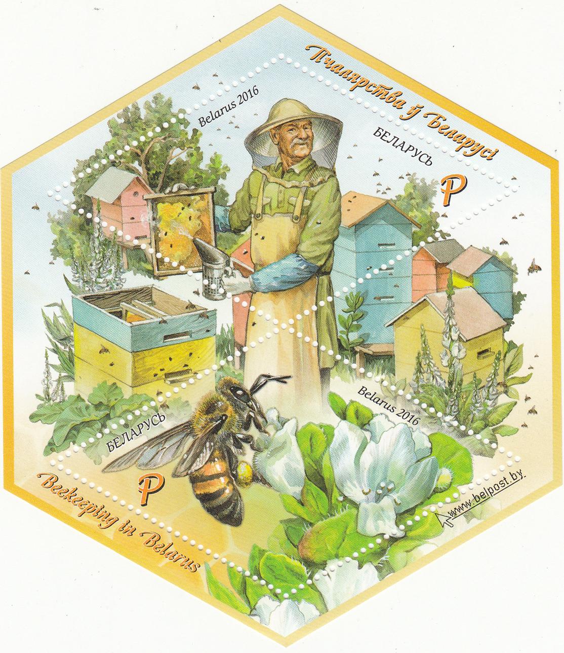 Почтовый блок Пчеловодство в Беларуси.