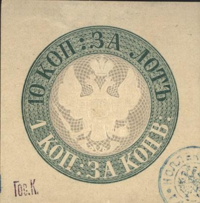 Проект первой марки России с орлом на оливково-коричневом фоне