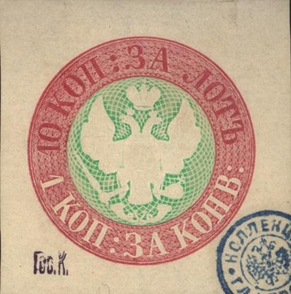 Проект первой марки России с орлом на желто-зеленом фоне