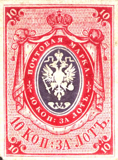 Пробы цвета к первому выпуску почтовых марок России 3