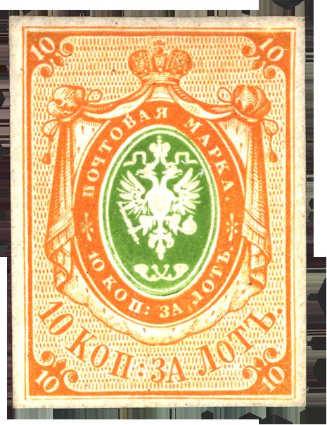 Пробы цвета к первому выпуску почтовых марок России