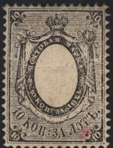 Печатная проба почтовой марки черного цвета