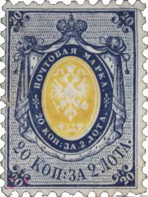 Печатная проба почтовой марки с оранжевым овалом в центре