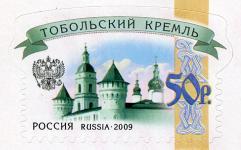 Марки Стоимость Тобольск JWH Опт Батайск