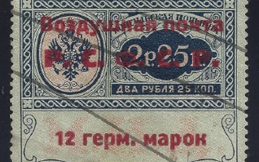 Identifying the genuine overprints on 1922 air post official stamps
