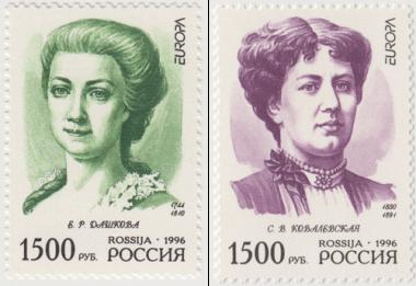 Знаменитые женщины России XIX в.
