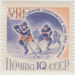 Зимние Олимпийские игры в истории филателии СССР