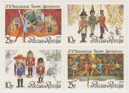 Тема балета на марках Российской Федерации
