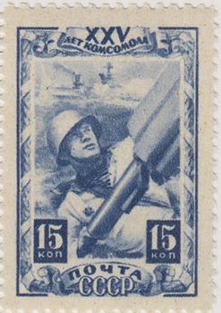 «25 лет ВЛКСМ». Октябрь 1943 — апрель 1944