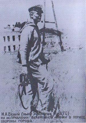 О работе связистов Севастополя в годы героической обороны города в 1941-1942 гг.