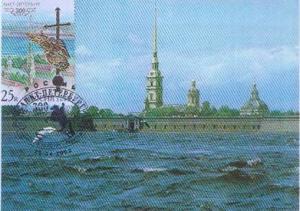 Формирование облика Санкт-Петербурга в период правления династии Романовых