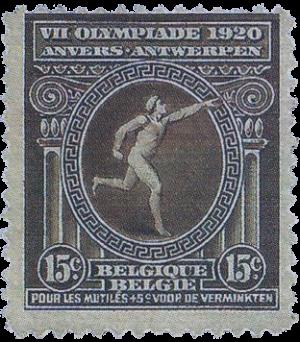 Олимпийская филателия как средство нравственного и патриотического воспитания молодежи