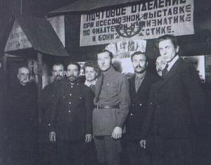 Музей Народной связи на Первой Всесоюзной филателистической выставке 1924 г.