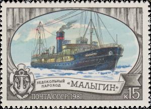 История одной полярной экспедиции