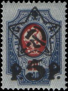 10 дорогих советских марок (Часть 2)