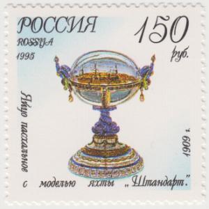 Музейные сокровища на почтовых марках Российской Федерации