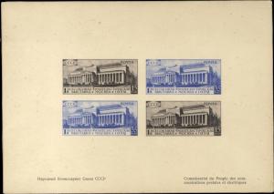 10 дорогих советских марок (Часть 1)