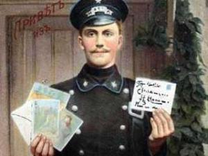 Роль почтовой службы в развитии научного знания в России в XIX в.