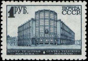 Воспоминания бывшего начальника Центрального телеграфа СССР В.П. Художникова за 1941-1942 гг.