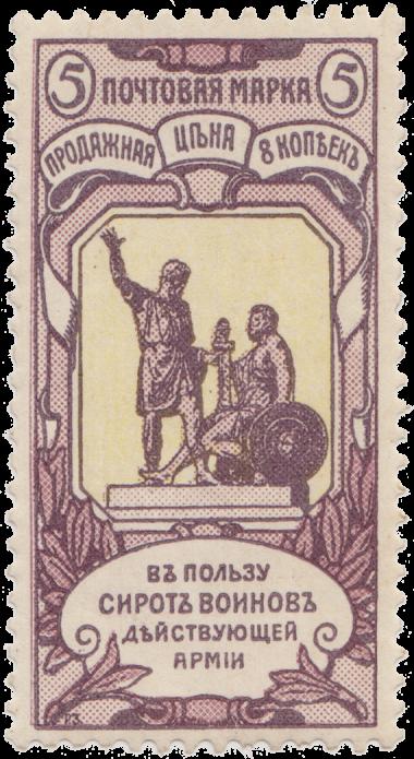 Памятник К. Минину и Д. М. Пожарскому